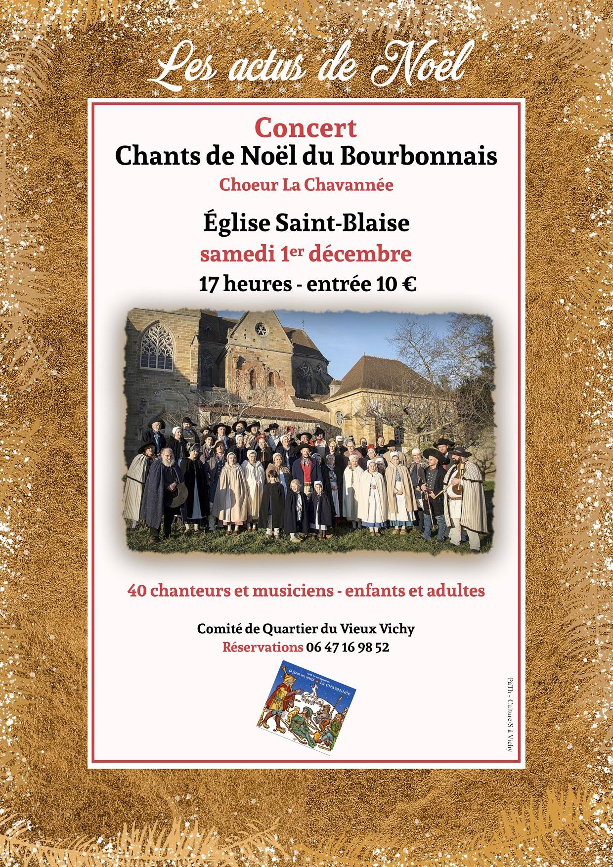 """Concert de Noël """"La Chavannée"""""""
