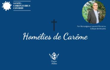 Homélie du 4ème dimanche de carême de l'année A – 22 mars 2020